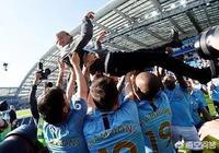 瓜迪奧拉贏得了英超,聯賽盃冠軍,足總盃進入決賽,但歐冠出局,會被解僱嗎?