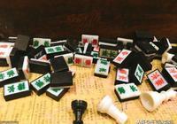 臨打麻將時,麻將宗師教你打麻將贏錢的5個技巧,學懂讓你受用