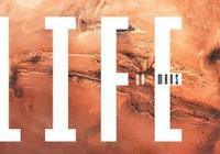 火星是我們在太陽系中尋找生命的最大希望,任重而道遠