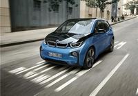 BMW i3升級款 享零購置稅外加新能源車牌照