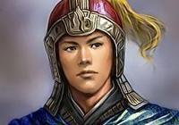 《隋唐演義》中被黑最慘的唐朝名將,至今仍受世人唾棄