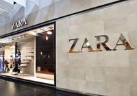 為什麼很多人喜歡穿zara這個牌子的衣服?