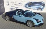汽車圖集:布加迪威航