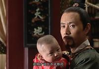 大明王朝中為什麼海瑞被當了官?說到底他只不過是裕王的遮羞布!