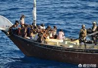 軍艦在海上航行,碰上海盜,如果海盜劫持了軍艦,軍艦該怎麼辦?