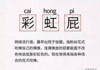 北京兒科醫師告訴您:看尿知娃病!孩子尿這種顏色的尿一定要注意