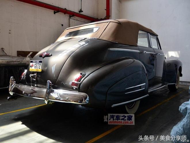 汽車圖集:別克 Roadmaster