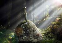 """斬斷亞瑟王""""石中劍""""的,是哪把神器?"""