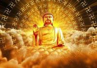 如來佛祖讓大弟子傳給唐僧無字經書,為何燃燈古佛派人阻止?