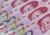 廣東的普通家庭結婚禮金給多少啊?