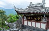 美麗青城山