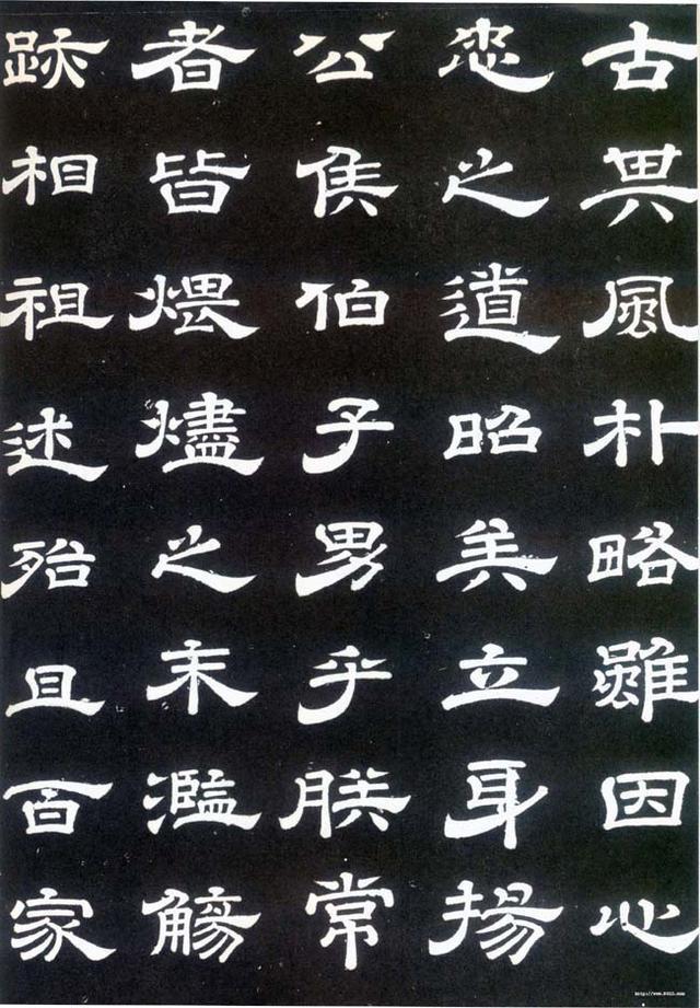 唐朝來書是不可逾越的頂峰,唐朝隸書如何?