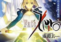"""""""我哦,想成為正義的化身""""——讀《Fate Zero》有感"""
