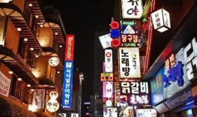 為什麼日本和韓國人的工資比中國人高?