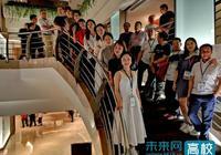西南交通大學代表團訪問臺灣新竹交通大學等高校