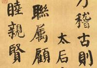 王獻之、張芝和顏真卿的草書創作:淺談行草書章法的簡省