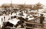 1930年南京的街道和城牆,日寇未侵佔時的南京