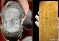張獻忠江口沉銀寶藏重見天日 敦煌莫高窟數萬件文物卻仍不得歸國