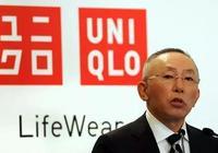柳井正靠賣基礎款成日本首富,優衣庫憑什麼逆襲成功?