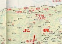 523年六鎮起義爆發,只因北魏的統治者太有雄心,推行漢化改革