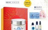 香港研究表面:面霜並不是越貴越好,貴的和便宜的保溼效果差不多