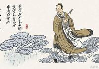 歷史上傳說中號稱萬世中華帝師的赤松子,究竟是誰