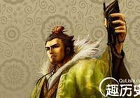 陳霸先為什麼把皇位傳給侄子而不是自己兒子?