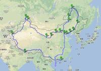 天山單車環中國!