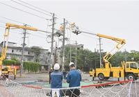 帶電作業技能競賽在桂林舉行