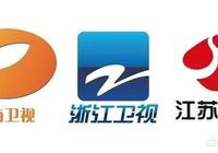 浙江衛視、湖南衛視、東方衛視、江蘇衛視和北京衛視,哪家衛視的節目你最喜歡?
