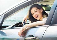 如何讓駕照考試順利通過?