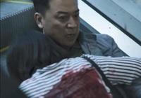 《破冰行動》林耀東,林耀華,馬雲波都說過李飛不能動,他的後臺是誰為什麼不能動?
