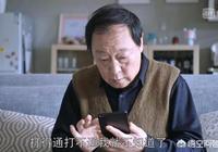 小米生態鏈的多親AI手機新版QF9好用嗎?老人用它微信聊天怎麼樣?