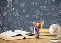初中數學沒學好,到高中之後數學還能跟上嗎?