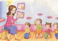 小學特級語文教師:13張圖掌握6年語文詞彙,讓孩子輕鬆學語文