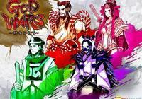 日式SRPG《神之戰:穿越時空》新最強4職業公開!