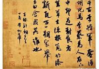 李炯峰:談欣賞、創作及臨帖