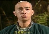 韋小寶原型,晚年成為康熙朝第一罪人