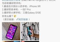 新安卓機皇一加7Pro,更適合你的手機