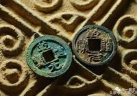 「錢幣收藏」錢幣再平凡,也是限量版