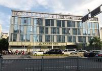 蘇州衛康醫療美容即將盛大開業