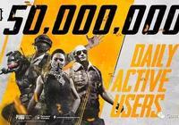 PUBG Mobile每日全球玩家高達5000萬人!你轉戰國際服了?