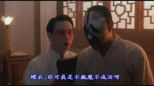 如何評價電影《霸王別姬》?