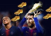 36球!梅西鎖定本賽季歐洲金靴,姆巴佩誇神分列二三