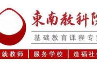 溫儒敏:教師應警惕目前語文教學中常見的五種偏向