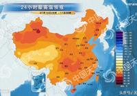 07月10日商洛天氣預報