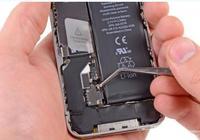 蘋果手機換品勝電池,能變快嗎?