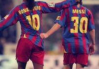 羅納爾迪尼奧與梅西:惺惺相惜的天才
