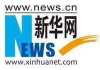 中國儲備糧管理總公司情繫災區人民