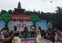 大型自行車集體婚禮,8月28日在山西永濟普救寺成功舉辦
